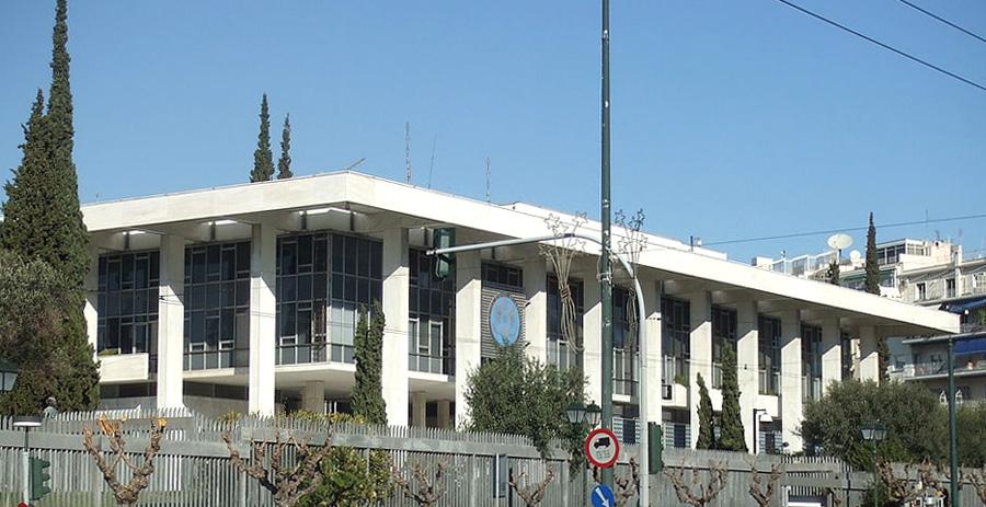 Amerikanische Botschaft in Athen